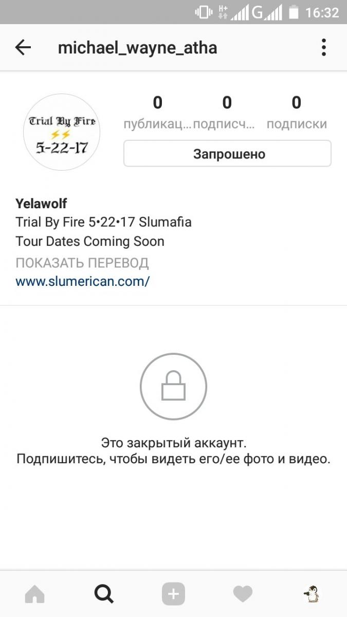 Эксклюзив #Yelavision: Новый альбом Yelawolf'а - Trial By Fire возможно выйдет 22 мая 2017 года!