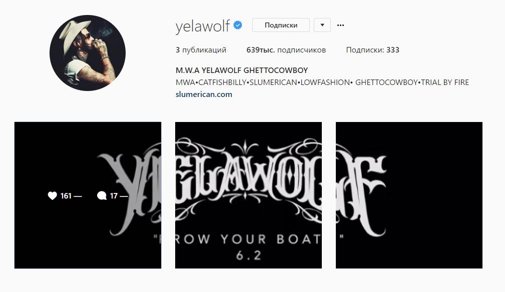 Новый трек от Yelawolf'а выйдет 2 июня. Об этом только что сам Майкл в своём инстаграме. Новинка будет называться «Row Your Boat»