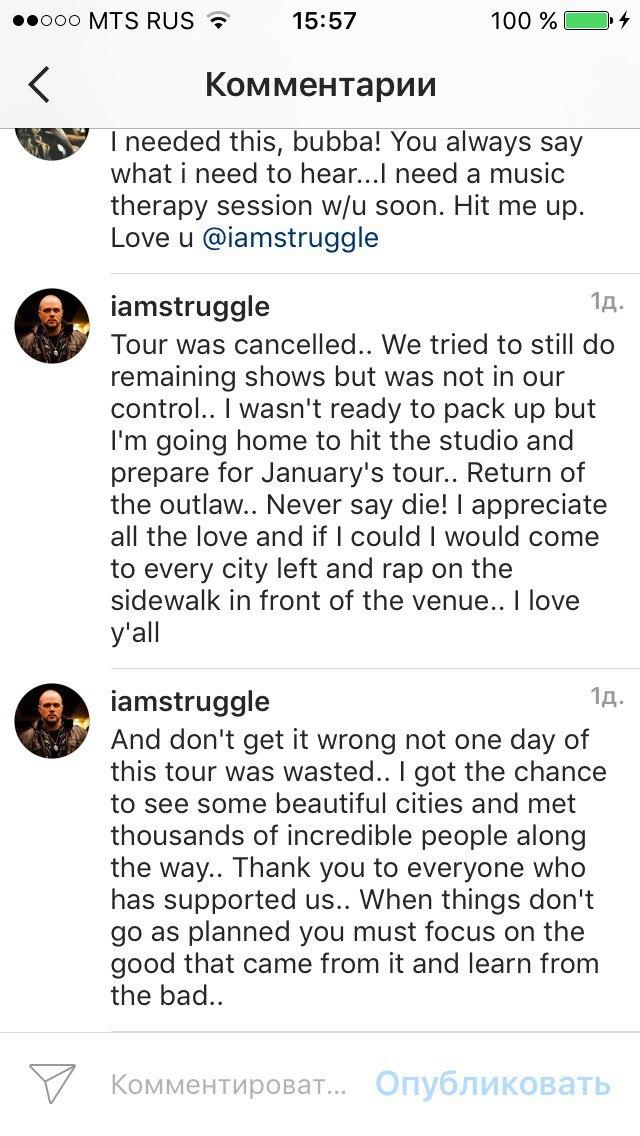 всвоем инстаграме Страггл (Struggle Jennings) иСпаркс (Buba Sparxxx) всторис инстаграма объявили оботмене тура Trial ByFire Tour