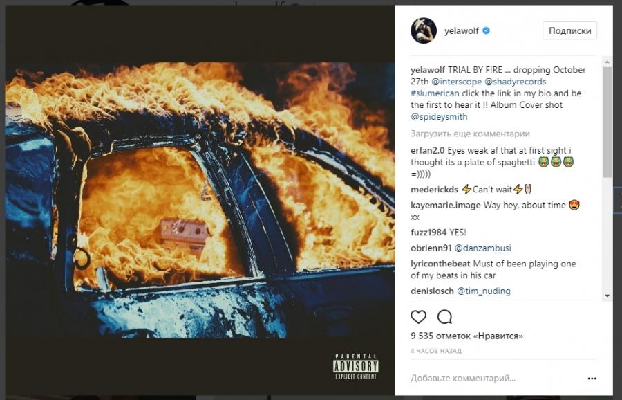 "Анонсирована дата релиза и обложка нового альбома YYelawolf'а ""Trial By Fire"""
